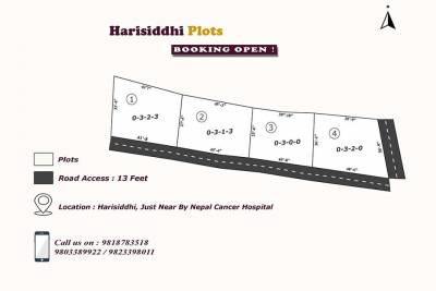 Land For Sale in Harisiddhi municipality - Near Hattiban Housing